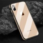 SULADA Tempered Glass + Metal Frame + TPU Hybrid Protection Case for iPhone XS Max 6.5 inch – Gold