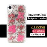 KAVARO Potpourri Series Rhinestone Golden Foil Decorated Babysbreath Flower PC TPU Hybrid Case for iPhone XS Max 6.5 inch – Pink