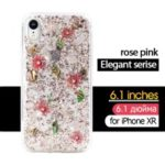 KAVARO Elegant Series Golden Foil Decorated Flower Pattern PC TPU Hybrid Case for iPhone XR 6.1 inch – Pink