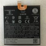 B2Q3F100 2600mAh 3.85V Li-ion Battery Replacement for HTC U11 Life