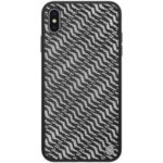 NILLKIN Dazzling PU Leather + PC + TPU Phone Case Cover for iPhone XS Max 6.5 inch – Silver / Black