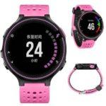 Bi-color Round Holes Silicone Watch Strap for Garmin Forerunner 220/230/235/620/630 – Rose / Black