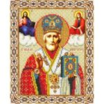 10 * 12 inches/26 * 30cm DIY 5D Home Wall Decor Diamond Painting Religion Pattern Crystal Shiny Sparkle Mosaic Embroidery Cross Stitch Craft – Christ