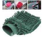 Superfine Fiber Car Cleaning Glove (Random Color)