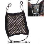 2-Layer Universal Car Seat Net Organizer Mesh Cargo Net Pouch Driver Storage Netting Pouch